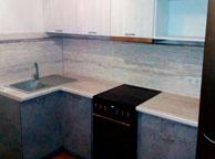 Кухня модерн - Orange Cat 430